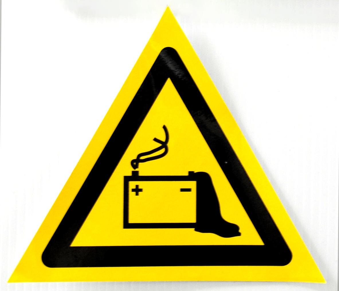 battery warning sticker